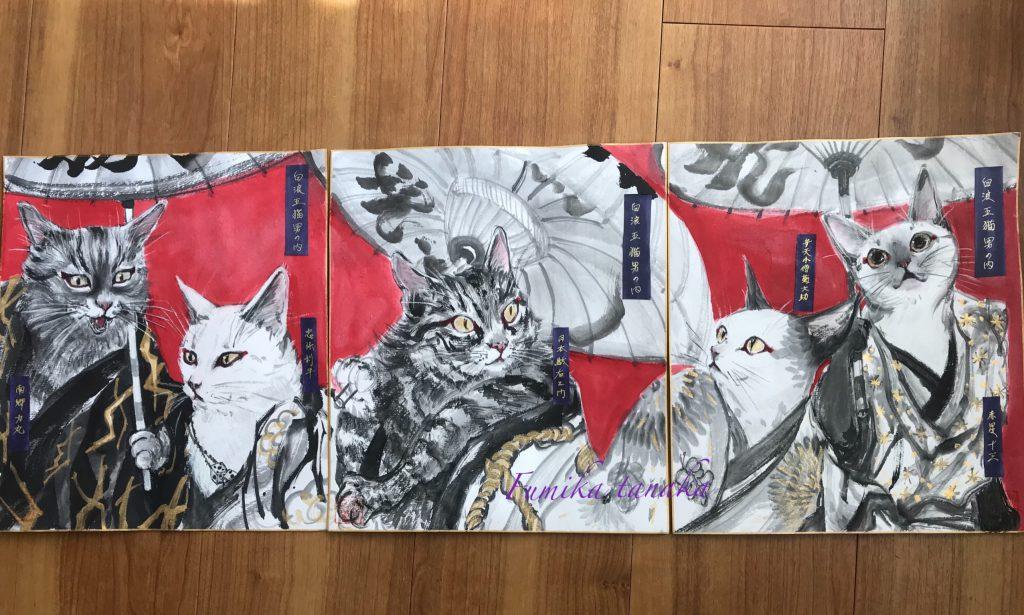 白浪五猫男
