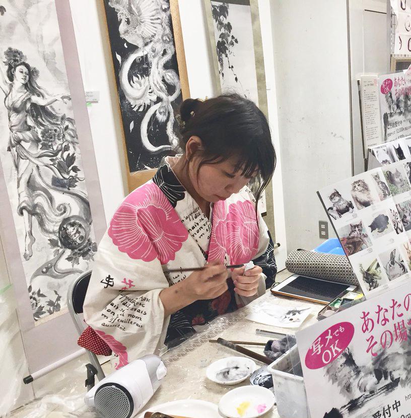 Fumika Tanaka